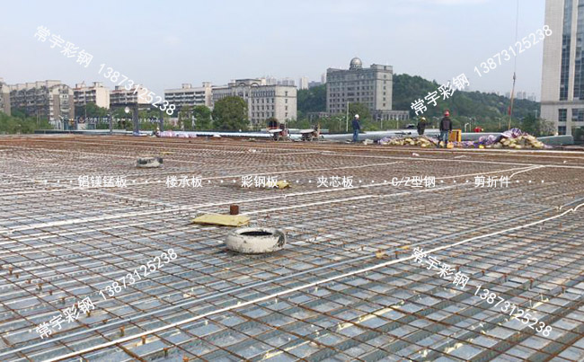 600型开口楼承板案例之长沙康利达