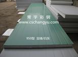 长沙彩钢夹芯板_豆绿&白灰夹芯板