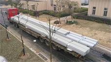yx65/430型铝镁锰板_长沙污水处理厂屋面板
