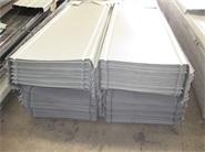 YX65/430大小头铝镁锰板