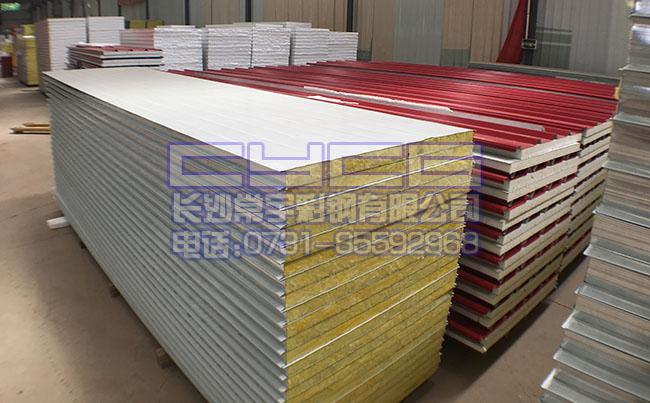 【供应】彩钢夹芯板-岩棉夹芯板-湖南彩钢板