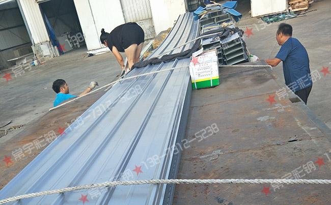 网架铝镁锰屋面板_铝镁锰厂家