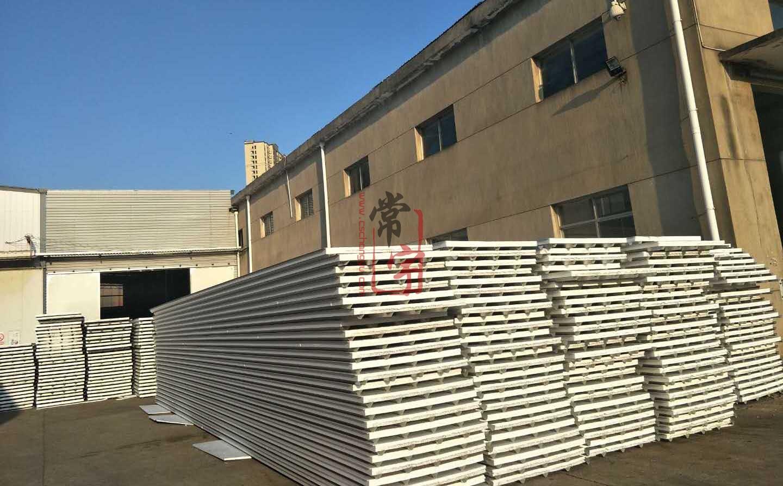 常宇-5公分980型瓦楞板双面宝钢