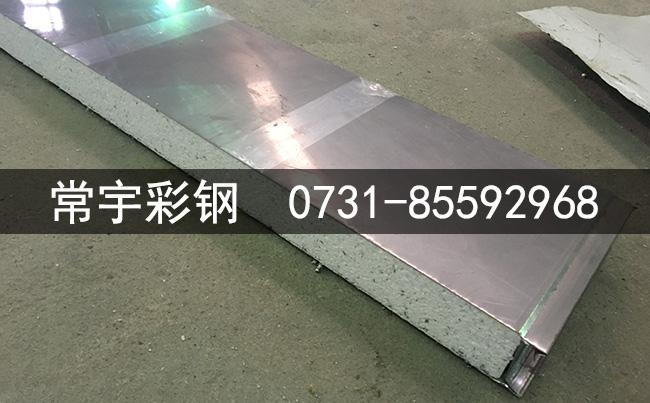 不锈钢夹芯板_硅化夹芯板_不锈钢复合板