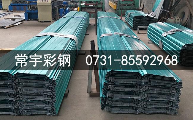 820型按扣式铝镁锰屋面板(瓦)