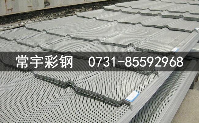 彩钢板公司:冲孔彩钢板(压型钢板)介绍!