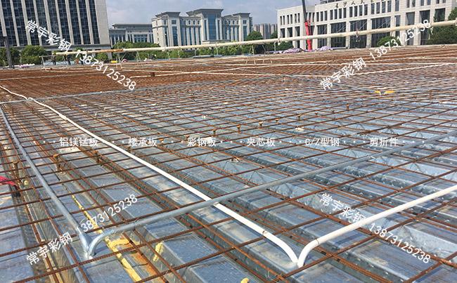 长沙人民会堂附近工地楼承板案例