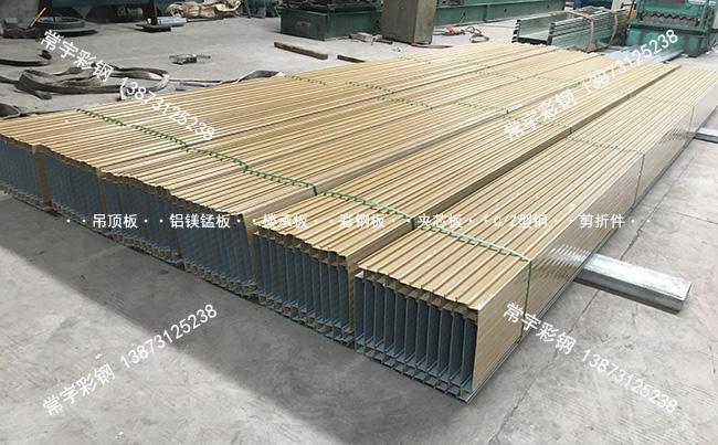 yx39-305型彩钢吊顶板