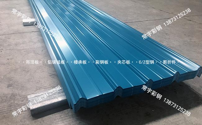 宝钢瓷兰820型搭接式彩钢瓦