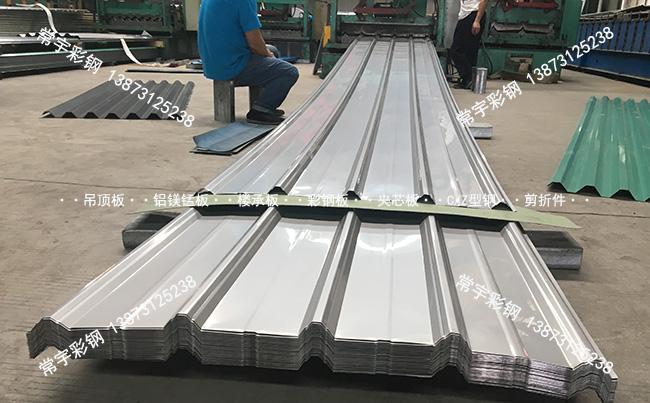 840型不锈钢瓦_常宇彩钢供求网