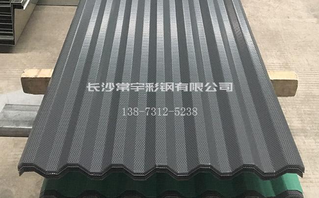 yx-35-125-750深灰穿孔瓦(彩钢瓦)