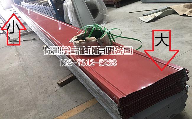 常宇彩钢扇形铝镁锰板(大小头铝镁锰板)生产中!