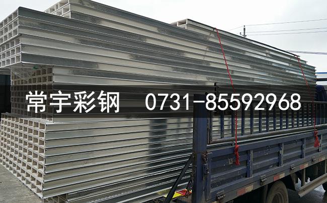 长沙玻镁生产厂家,常宇彩钢,www.cschangyu.com