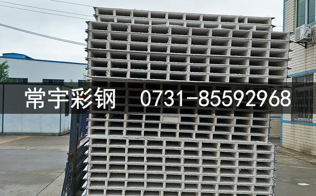 湖南玻镁板公司 www.cschangyu.com