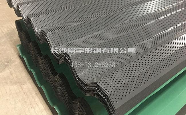 750型穿孔彩钢瓦www.cschangyu.com