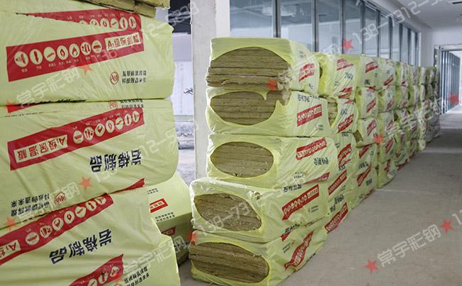 岩棉板,常宇彩钢,www.cschangyu.com