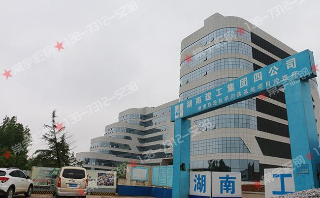 长沙岩棉板,常宇彩钢,www.cschangyu.com