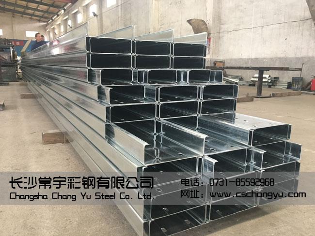 c型钢价格,c型钢规格